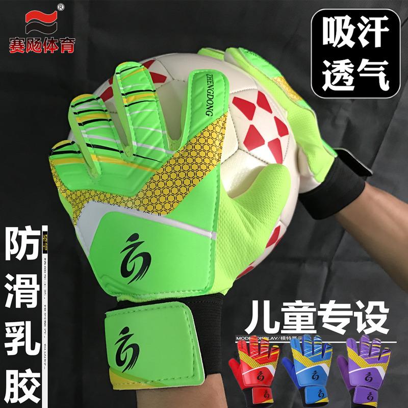 Матч Ян новый ребенок портал перчатки футбол охрана ворота член перчатки все эмульсия ворота генерал пот воздухопроницаемый перчатки скольжение