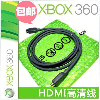 Cáp PS3 PS3 XBOX360 Cáp video HD Cáp XBOX360 E TV - XBOX kết hợp