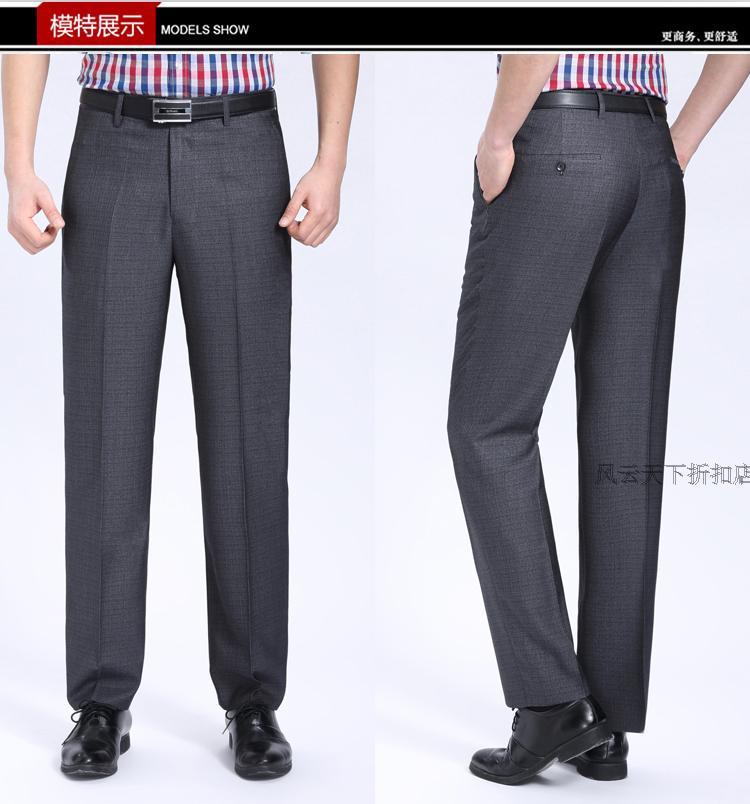 2018 mùa xuân và mùa hè trung niên người đàn ông của quần lụa siêu cổ cao eo kinh doanh bình thường nóng mỏng phù hợp với quần