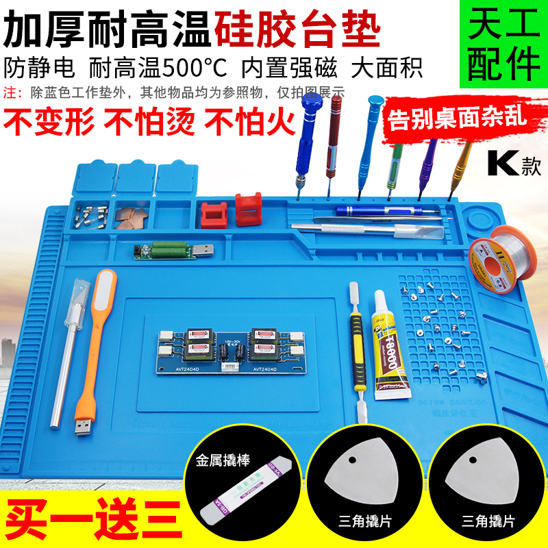 Mobile Computer Repair Work Mat With Magnetic High Temperature Insulation Pad Slot Air Gun Soldering Iron Welding Pad Mat Back To Search Resultstools