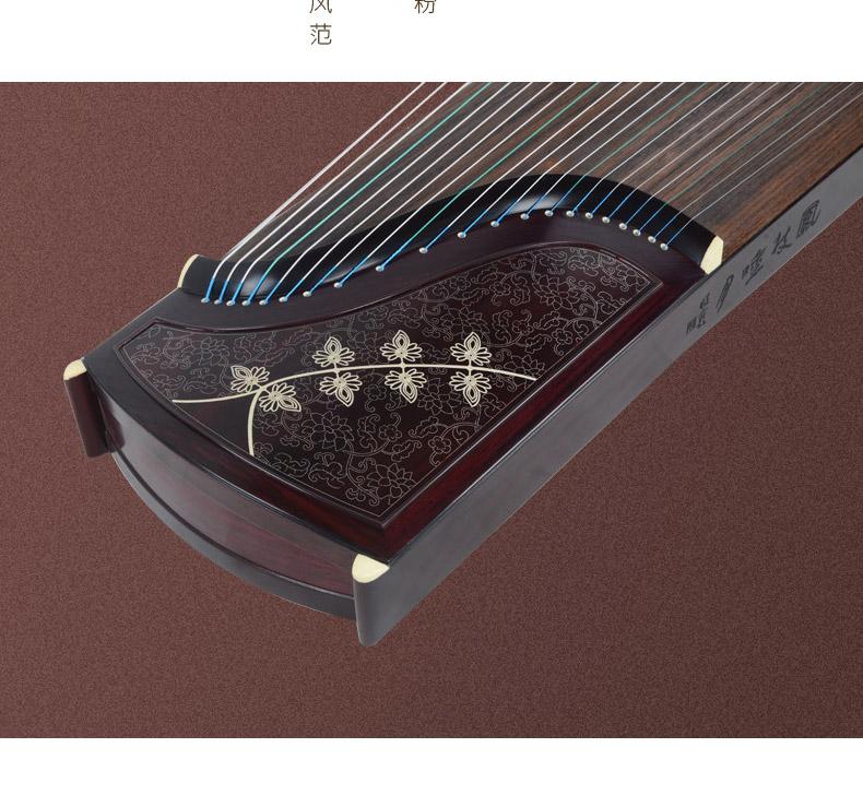 敦煌古筝5698JT凤枝吟月 大家闺秀 专业演奏筝