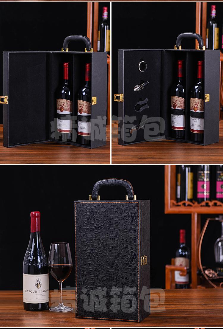 新款双支红酒盒支装定製皮箱红酒皮盒高檔葡萄酒礼盒包装盒现货详细照片