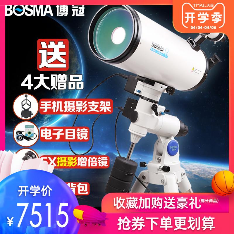 Phiên bản Boguan 150 1800 Maca EM100 của kính viễn vọng thiên văn, khẩu độ lớn, tiêu cự dài, vũ khí không gian sâu thẳm - Kính viễn vọng / Kính / Kính ngoài trời