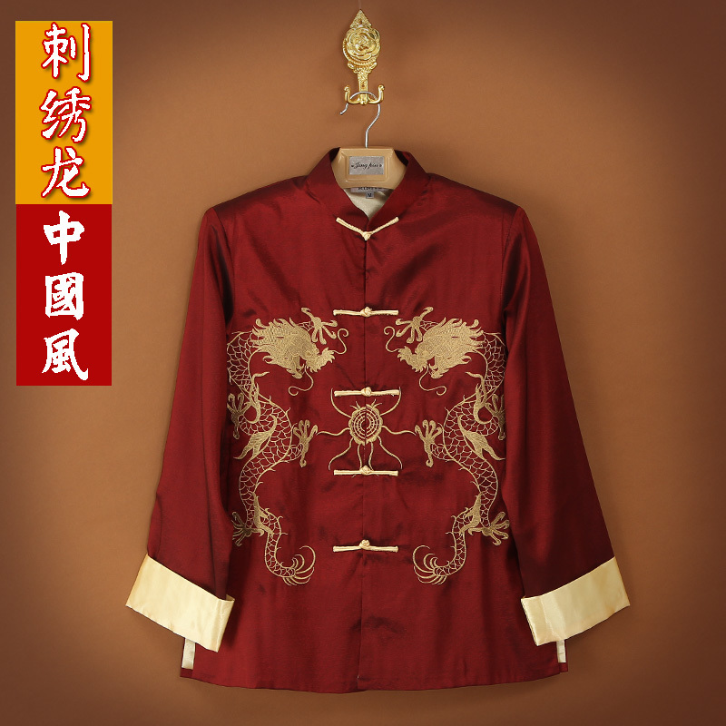 a20225441f2 Tang suit young Chinese style spring and autumn coat middle-aged  long-sleeved embroidery Dragon Chinese dragon robe annual performance