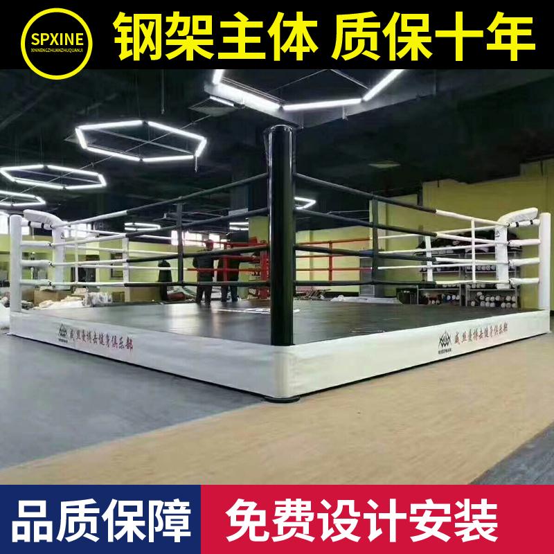 Игра Бокс кольцо стандартный Аутентичные посадки бокс Тайвань бокс кольцо Санда простой Тайвань завод восьмиугольной клетке обычай