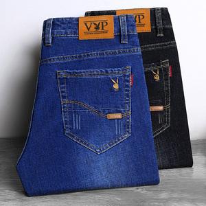 花花公子弹力春季薄款牛仔裤男士直筒修身黑色休闲长裤子男浅蓝色
