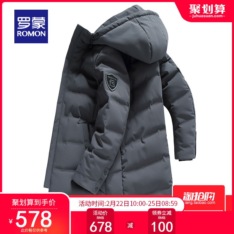 Romon Luo Meng duvet men's young and middle-aged winter hooded long big code warm fashion casual jacket