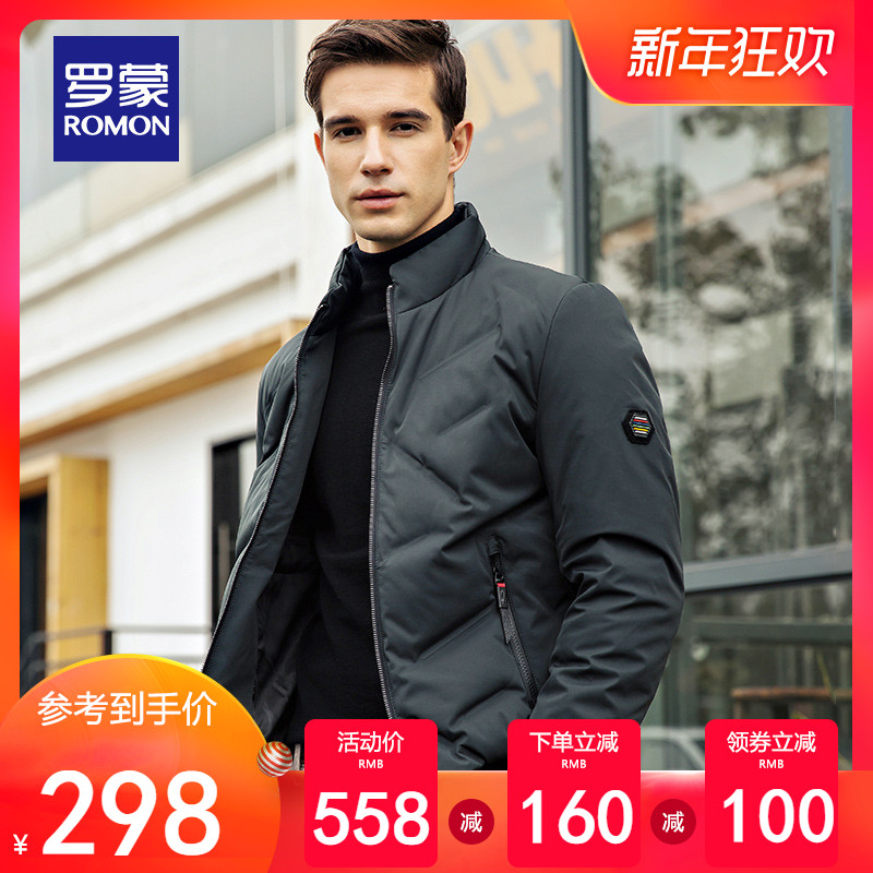 Romon Luo Meng duvet short man 2018 winter new young and middle-aged leisure vertical collar thick warm coat