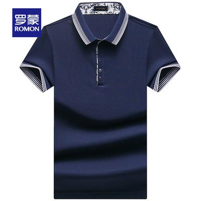 Romon Lomon giản dị người đàn ông trẻ tuổi của polo áo 2018 mùa hè mới màu rắn ve áo mỏng t- shirt áo thun nam đẹp Polo