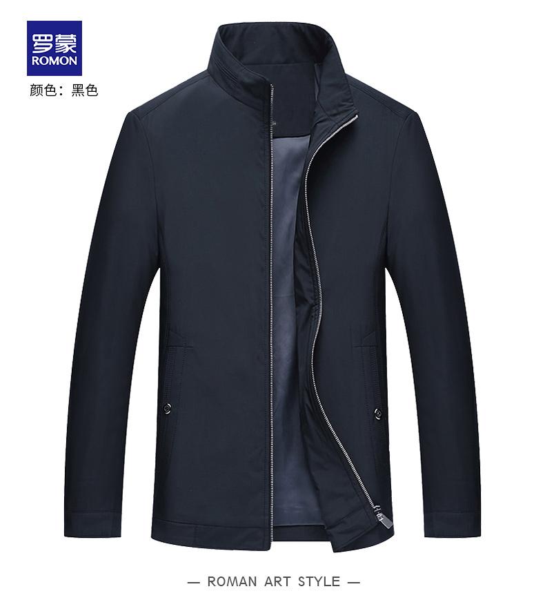 Romon Luomeng kinh doanh bình thường áo khoác nam trung niên áo khoác mỏng phần 2018 mùa xuân và mùa thu đứng cổ áo daddy