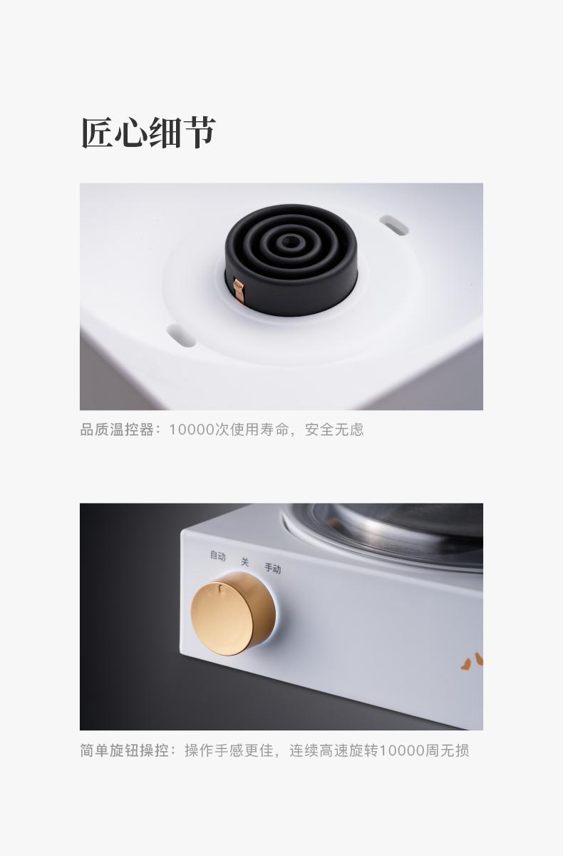八马茶具分离式煮茶壶_手工玻璃煮茶器自动煮茶具