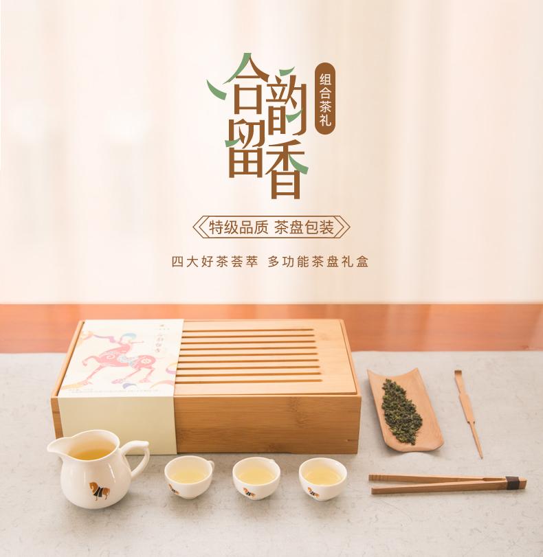 八马茶叶安溪铁观音茶盘礼盒,送长辈客户礼物