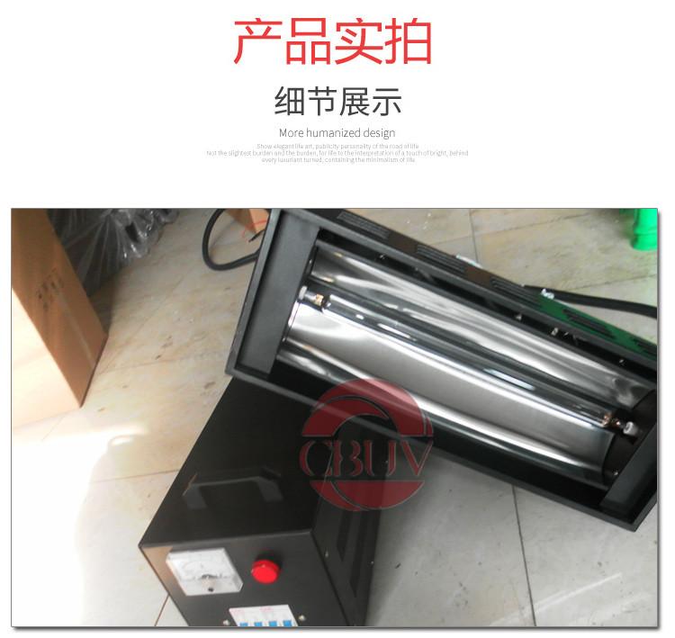 光固化机_3千瓦高压uv手提胶印机光固化机uv紫外线光固化