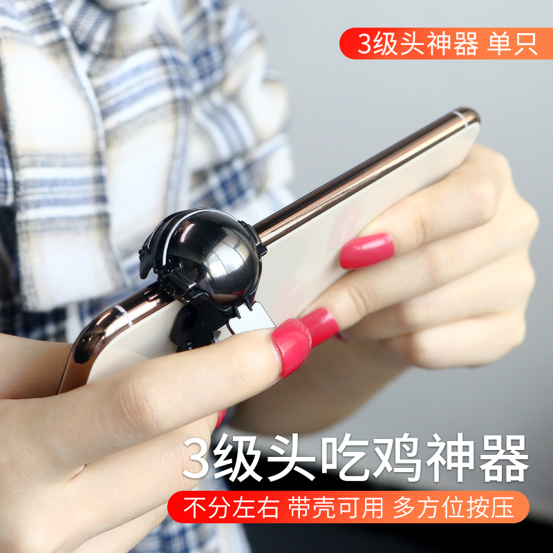 ★The store manager recommends ★-alloy three-level head artifact [single button] feel comfortable, distribution pendant