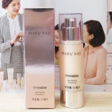 Marykay 50ml