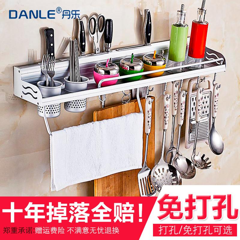 Punch-free kitchen racks wall-mounted multi-function space-saving supplies knife holder seasoning seasoning storage shelf