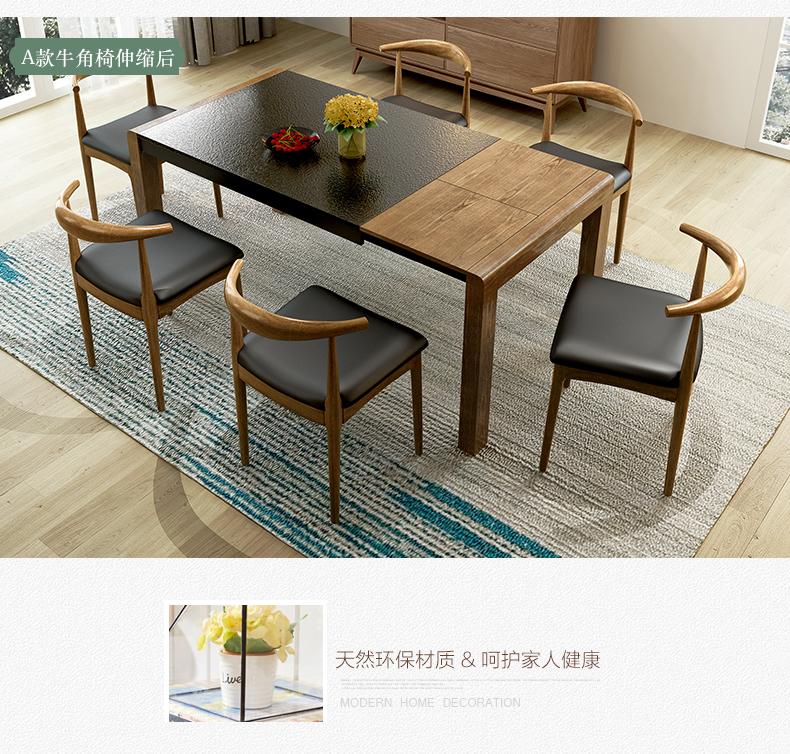 火烧石圆餐桌2_09.jpg
