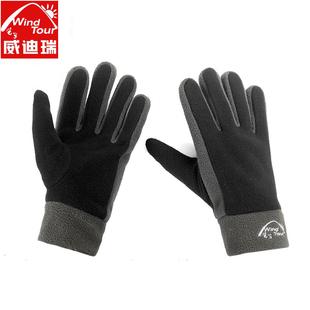 【威迪瑞】户外加厚保暖触屏手套