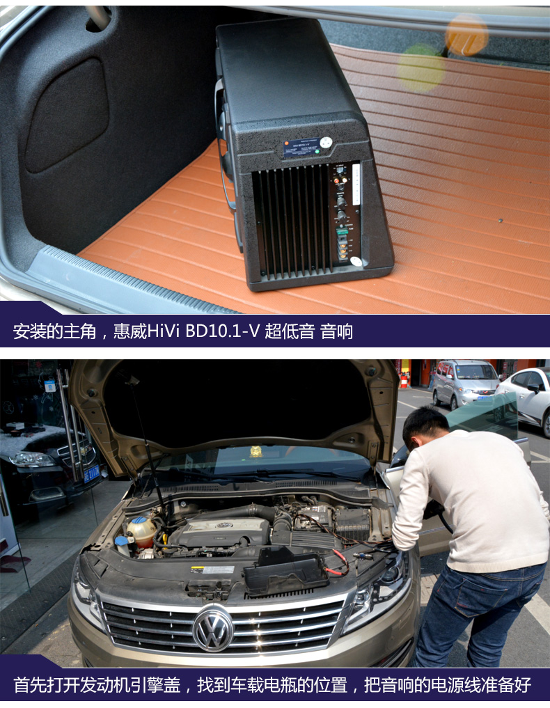 Usd 2982 Shanghai Car Audio Conversion Volkswagen Installation How To Install Subwoofer And Amp Construction Amplifier Modification Store Zoom Lightbox Moreview