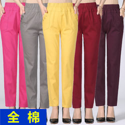 Spring and autumn loose cotton trousers mother wear solid color casual pants middle-aged and elderly women's cotton trousers high waist pants