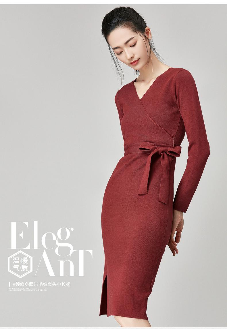 [Giá mới 66 nhân dân tệ] mùa xuân v cổ áo len mỏng váy 2018 với cung dài tay áo đan đầm