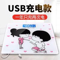 Youyi девушка весы девушка общежитие маленький портативный студент электронные весы телосложение простой мини семейный компакт