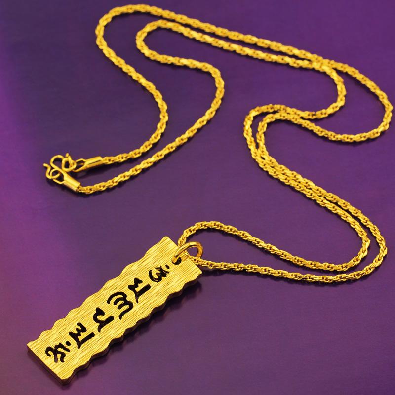 【umee/右米六字大明咒镀黄金吊坠梵文六字真言情侣吊坠项链男女款
