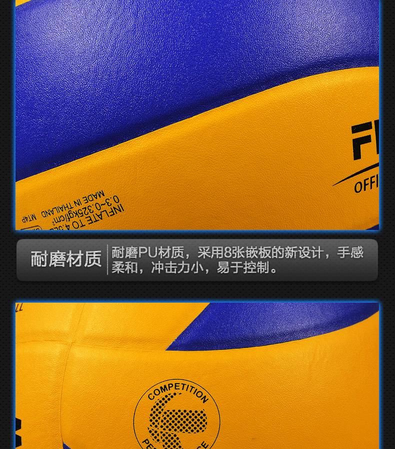 Hình ảnh nguồn hàng Banh bóng chuyển giá sỉ chất lượng giá sỉ quảng châu taobao 1688 trung quốc về TpHCM