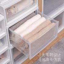 【立即付定金】爱丽思抽屉式收纳箱储物盒内衣塑料整理箱收纳衣柜