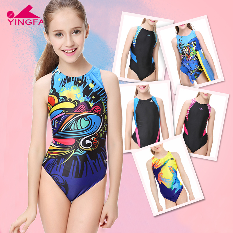f088656f26b English hair children's one-piece swimsuit girl girl professional training  racing and matching color one-piece ...