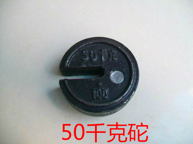 500 Type 1000kg Mechanical Pound Weighs