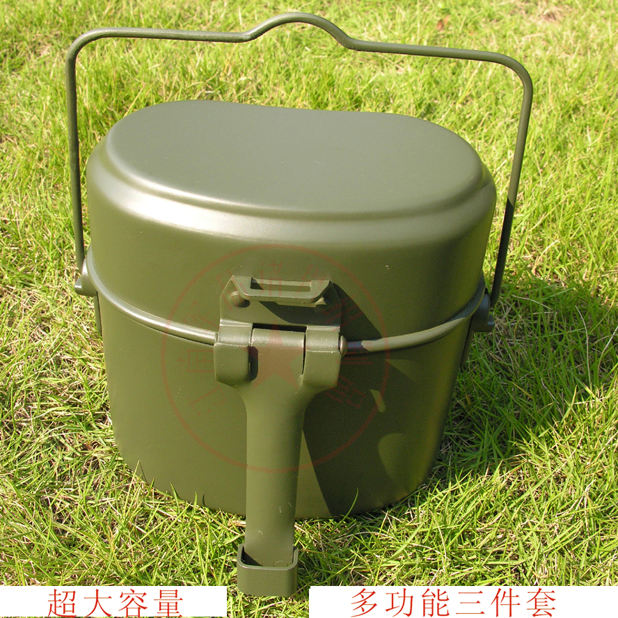 New World War II German outdoor portable camping barbecue multi-purpose man  cutlery set pot three-piece German lunchbox