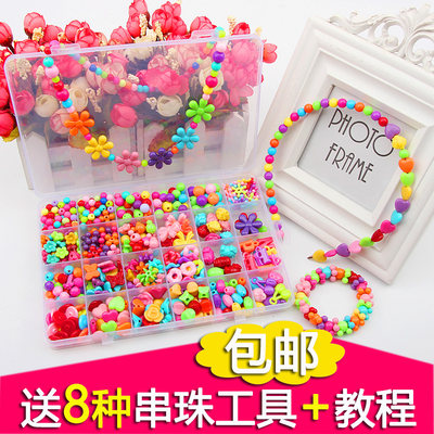 Children's beaded toy diy beaded girl 24 grid baby puzzle handmade beads amblyopia hyperopia training