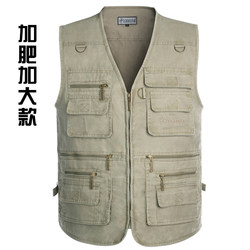 Spring and autumn middle-aged men cotton vest waistcoat big yards middle-aged male multi-pocket vest fishing vest photography