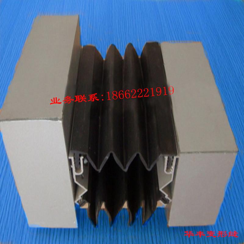 Строительный материал Huafeng  ER2