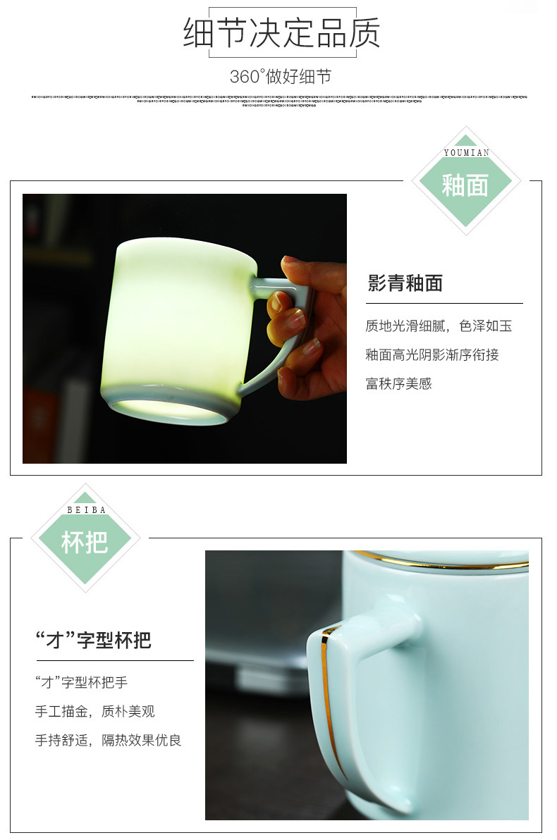Jingdezhen celadon separation filter tea cups ceramic tea cup with cover household glass box office