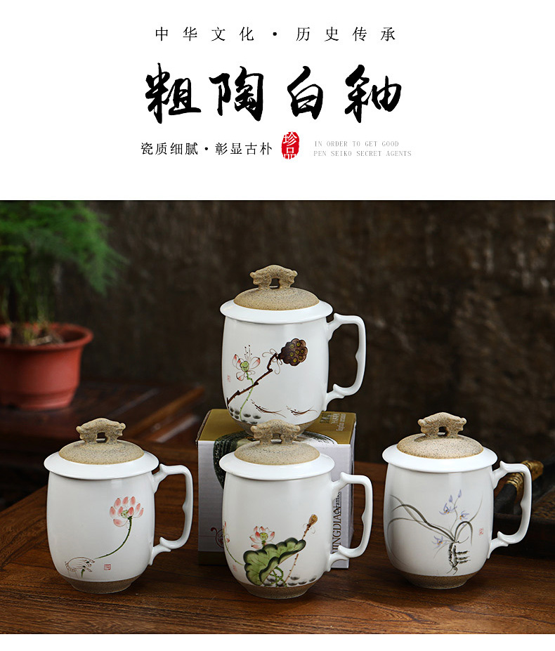 Ceramic keller cups coarse pottery Chinese office cup with cover glass matte enrolled glaze high - capacity, the custom make tea cup