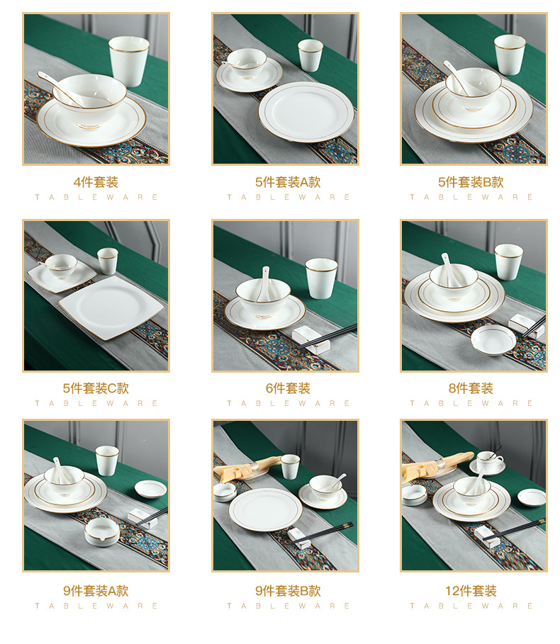Individual hotel round table utensils company unit box a ipads porcelain tableware dishes suit ceramic dishes