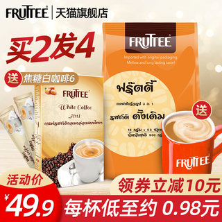 Thailand imported fruit flavor of coffee coffee triple instant coffee powder 18g * 50 bags of 900g genuine Tiao