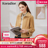 Keletier 2021 female fashion temperament long-sleeved short big lapel sheep wool sheep shearing coat
