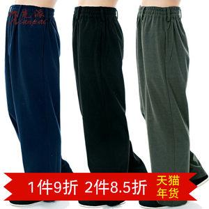 先派冬季唐装男休闲高腰宽松长裤厚棉毛呢时尚中国风练功裤中老年