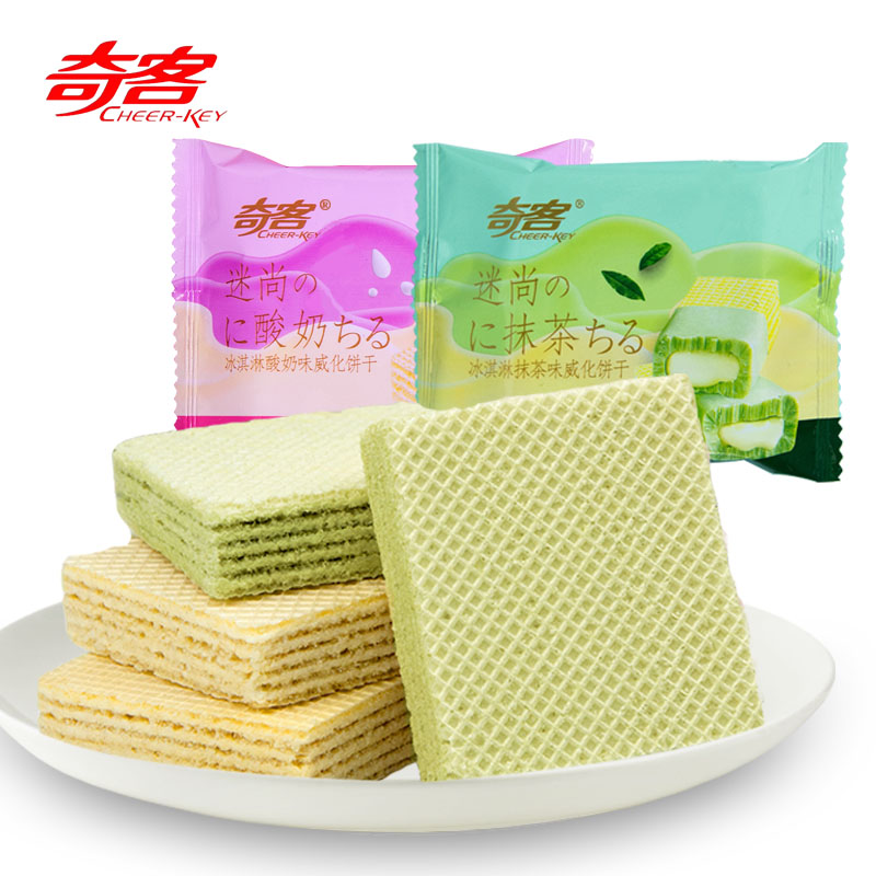 酸奶味威化抹茶味冰淇淋威化饼干休闲下午茶代餐网红零食整箱散装