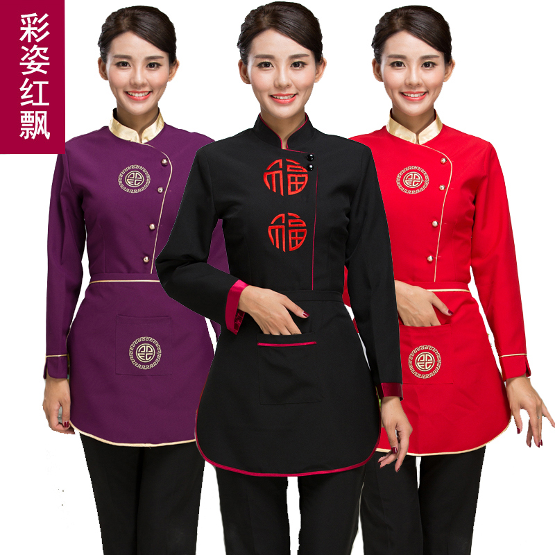Waiter uniform autumn and winter women's long-sleeved hotel Chinese Restaurant Restaurant Restaurant hot pot shop farm staff clothing