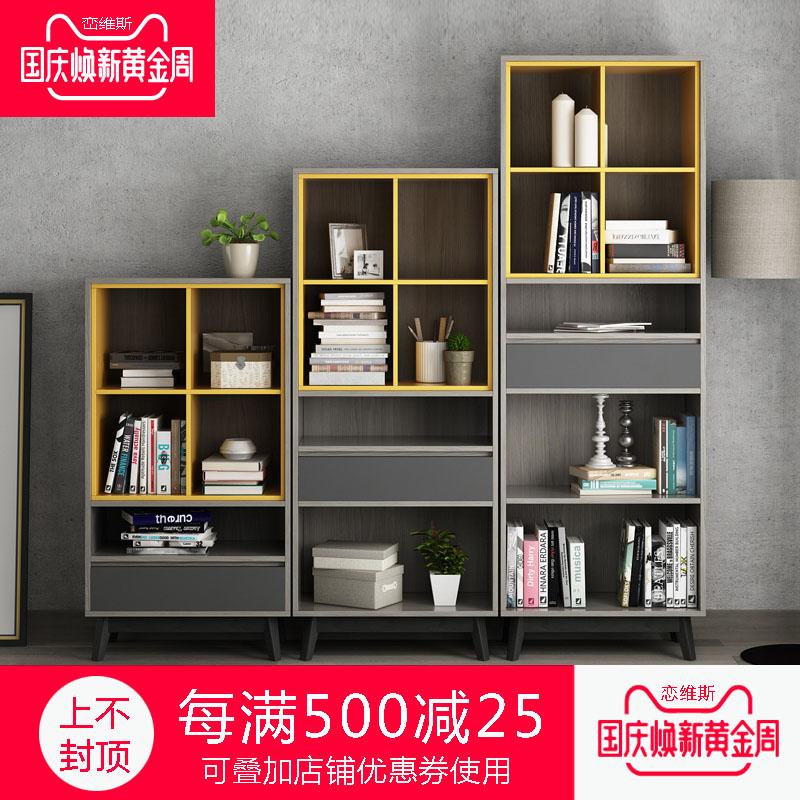 北歐書柜客廳展示間廳柜現代儲物柜書房書架簡約收納柜抽屜置物柜
