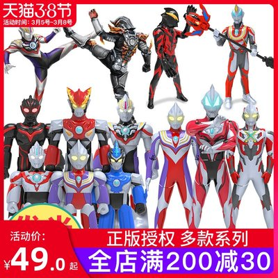 Genuine Ultraman Deformation Toy Soft Dolls Ged Obusello Diga Taiga Beria Hand-run Monster