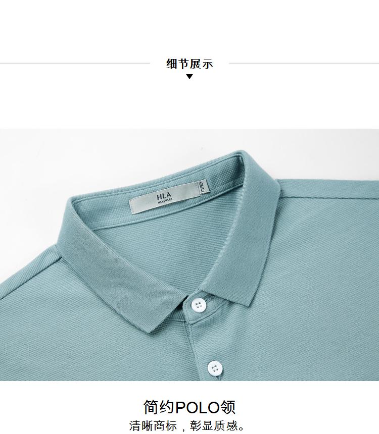 HLA Haishu Nhà màu sắc tương phản khâu giản dị ngắn tay áo polo 2018 mùa hè mới thoải mái ngắn tay T-Shirt nam áo phông có cổ