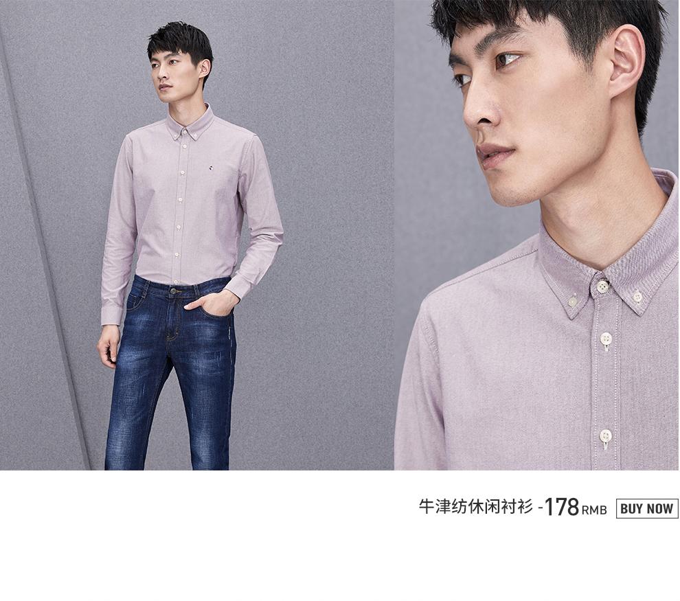 長袖襯衫-06.jpg