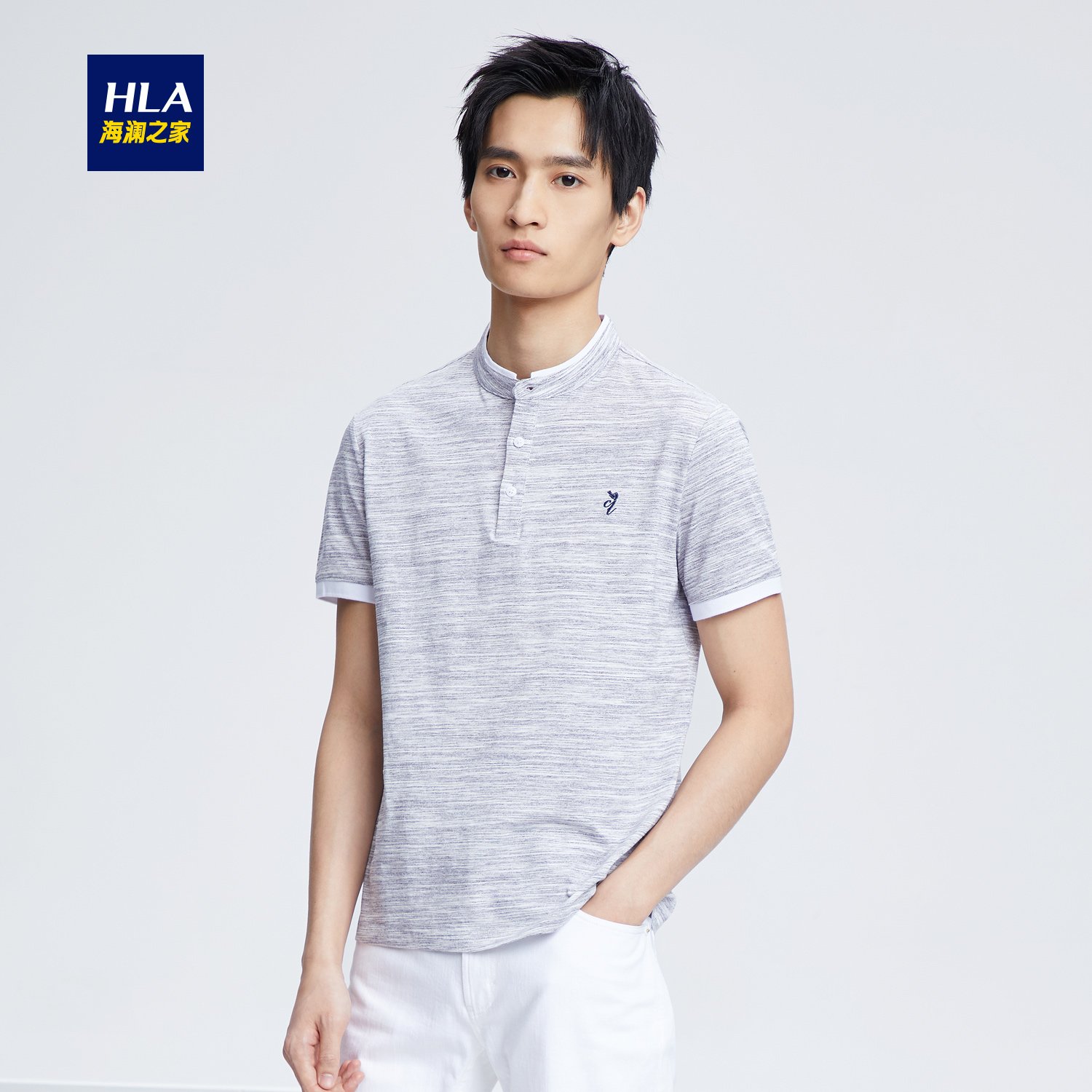 Usd 3707 Hla Hailan Home Simple Stand Collar Short Sleeved T Shirt