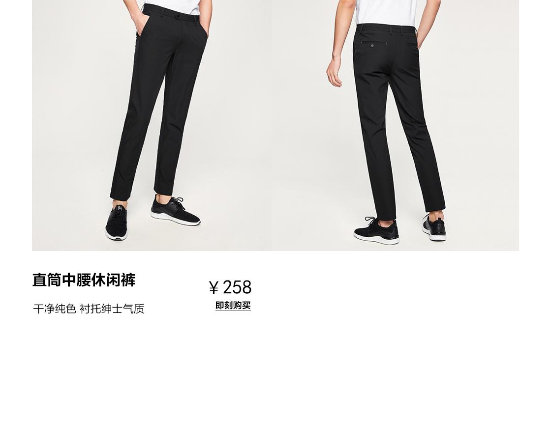 休闲裤-09.jpg