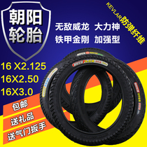 Chaoyang Electric Vehicle Tire 16x2.125 2.50